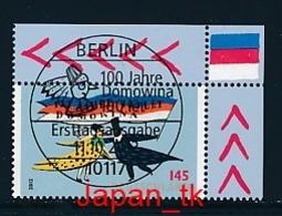 GERMANY  Mi.Nr. 2957 Domowina - Bund Lausitzer Sorben - ESST BERLIN -Eckrand Oben Rechts - Used - Gebraucht