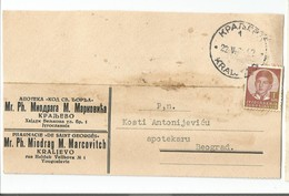 "Kingdom Of Yugoslavia SERBIA 1939. KRALJEVO APOTEKA ""KOD SV. DJORDJA"" PHARMACIA ""DE SAINT GEORGES"" - Brieven En Documenten"