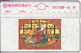 TAIWAN - ITA Telecard(D6011), CN : 623H, Used - Taiwan (Formosa)