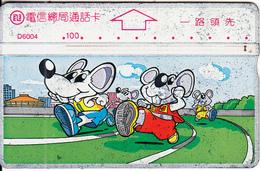 TAIWAN - Comic, Sprinters, ITA Telecard(D6004), CN : 601E, Used - Taiwan (Formosa)