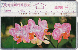 TAIWAN - Flowers, ITA Telecard(D6002), CN : 592L, Used - Taiwan (Formosa)