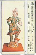 TAIWAN - Glazed Pottery(D5066), CN : 512L, Used - Taiwan (Formosa)