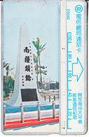 TAIWAN - Monument, ITA Telecard(D5042), CN : 508D, Used - Taiwan (Formosa)