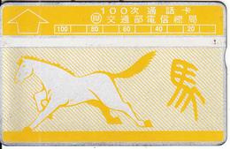TAIWAN - Chinese Horoscope/Horse, ITA Telecard, CN : 908X, Used - Taiwan (Formosa)