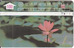 TAIWAN - Waterlily, ITA Telecard, CN : 101D, Used - Taiwan (Formosa)
