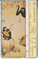 TAIWAN - Painting/Monkeys, ITA Telecard(N0050 8204), CN : 506K, 04/93, Used - Taiwan (Formosa)
