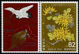 Japan (2019) - Set - / Birds - Emperor - Vogels