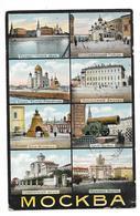 MOCKBA MOSCOU (Russie) Carte à 8 Vues - Russia
