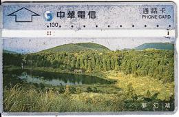 TAIWAN - Lake, Chunghwa Telecard, CN : 620M, Used - Taiwan (Formosa)
