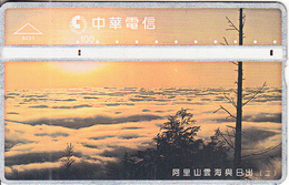 TAIWAN - Chunghwa Telecard(8031), CN : 812D, Used - Taiwan (Formosa)