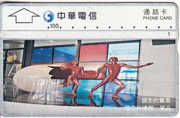 TAIWAN - Chunghwa Telecard, CN : 667E, Used - Taiwan (Formosa)