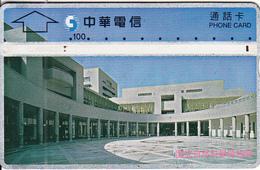 TAIWAN - Building, Chunghwa Telecard, CN : 667L, Used - Taiwan (Formosa)