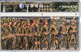 TAIWAN - Parade, Chunghwa Telecard(7087), CN : 708L, Used - Taiwan (Formosa)