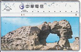 TAIWAN - Chunghwa Telecard(7069), CN : 766A, Used - Taiwan (Formosa)