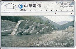TAIWAN - Landscape, Chunghwa Telecard, CN : 647A, Used - Taiwan (Formosa)