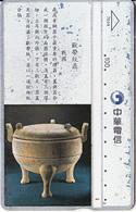 TAIWAN -  Traditional, Chunghwa Telecard(7039), CN : 773H, Used - Taiwan (Formosa)