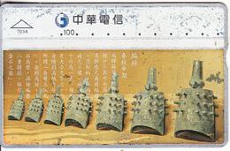 TAIWAN -  Traditional, Chunghwa Telecard(7038), CN : 714G, Used - Taiwan (Formosa)