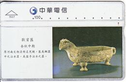TAIWAN -  Traditional, Chunghwa Telecard(7037), CN : 726M, Used - Taiwan (Formosa)