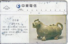 TAIWAN -  Traditional, Chunghwa Telecard(7036), CN : 726G, Used - Taiwan (Formosa)