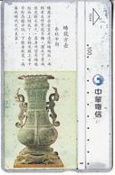 TAIWAN -  Traditional, Chunghwa Telecard(7035), CN : 773D, Used - Taiwan (Formosa)