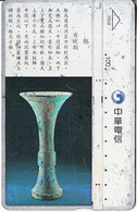 TAIWAN -  Traditional, Chunghwa Telecard(7028), CN : 761B, Used - Taiwan (Formosa)