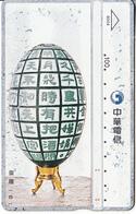 TAIWAN - Traditional, Chunghwa Telecard(8004), CN : 759H, Used - Taiwan (Formosa)