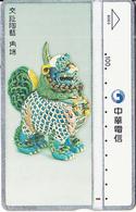 TAIWAN - Traditional, Chunghwa Telecard(8065), CN : 821F, Used - Taiwan (Formosa)