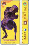 TAIWAN - Jurassic Park/The Lost World, Chunghwa Telecard(A706A68), CN : 777K, Used - Taiwan (Formosa)