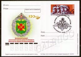 2019-341 Canc St Petersburg Postal Card OS Russia.Medicine. Central Military Clinical Hospital Named After P. V. Mandryk - Medicina