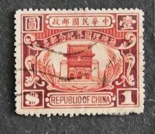 CHINE - 1929 - YT 220 - China