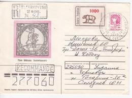 1993, Ukraine  To Moldova , Tchernovtsy , Local Stamp , Animals , Paleontology ,used Pre-paid Envelope - Ukraine