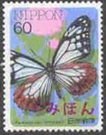 JAPAN (1987) Chestnut Tiger (Parantica Sita). Insect Issue Overprinted MIHON (specimen). Scott No 1692 - Japón