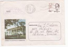 1997, Moldova  Moldavie , Moldawien , Moldau ,Theatre , M.Eminescu , Used Cover - Moldova
