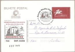 Portugal & Postal Stationery,MIROBREX, Inter-Regional Philately Exhibition, Santiago Do Cacém 1993 (5575) - Autres