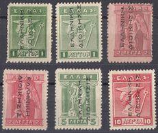 GRECIA - HELLAS - 1912 - Lotto Di 6 Valori Nuovi MH: Yvert 199/201, 201a, 204 E 206. - Grèce
