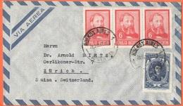ARGENTINA - ARGENTINE - 1967 - 3 X 6 Jose Hernandez + 50 San Martin - Via Aerea - Viaggiata Da Buenos Aires Per Zurich, - Covers & Documents