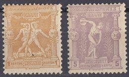 GRECIA - HELLAS - 1896 - Lotto Di 2 Valori Nuovi MH: Yvert 101 E 103. - 1896 Primeros Juegos Olímpicos