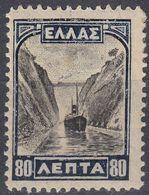 GRECIA - HELLAS - 1927 - Yvert 354 Nuovo MH. - Griechenland