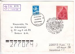 Latvia  1992  , FDC , Pre-paid Envelope - Lettonie