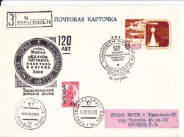 1993 , Moldova , Transnistria , 120 Years Of The First Stamps From Tiraspol Zemstvo , Special Cancell. - Moldova