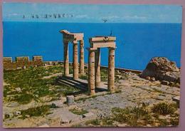 RHODES / RHODOS / RODI - Greece - ACROPOLIS OF LINDOS -  Vg - Grecia