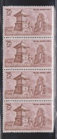INDONESIA Scott # 512 MNH Strip Of 4 - Balinese Temple - Indonesia