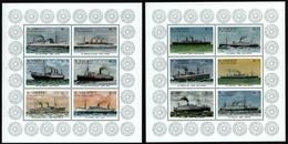 St. Vincent 1996 - Mi-Nr. 3747-3758 ** - MNH - Schiffe / Ships - St.Vincent (1979-...)