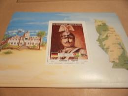 Miniature Sheet 1984 Togolaise Togo German Friendship  Emperor Guillaume II - Togo (1960-...)