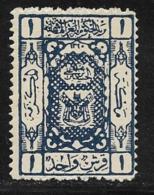 Saudi Arabia Scott # L35 Unused No Gum Arms Of Mecca, 1922 - Saudi Arabia