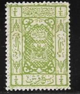 Saudi Arabia Scott # L48A Unused No Gum Arms Of Mecca, 1924 - Saudi Arabia