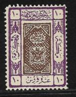 Saudi Arabia Scott # L50 Unused No Gum Arms Of Mecca, 1924 - Saudi Arabia
