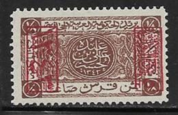 Saudi Arabia Scott # L169 MNH King Ali Issue, 1925 - Saudi Arabia