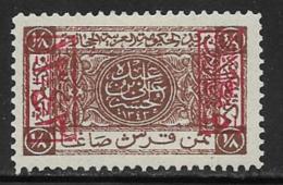 Saudi Arabia Scott # L169 Mint Hinged King Ali Issue, 1925 - Saudi Arabia