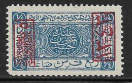 Saudi Arabia Scott # L170 MNH King Ali Issue, 1925 - Saudi Arabia